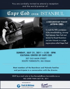 cape cod_invitation